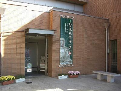 第三回実践体験会 「幻の真慈悲寺を追う」講演会が開かれました。