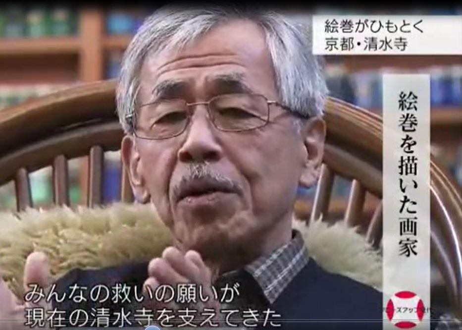 箱崎睦昌氏.JPG